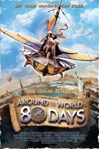La moderna: La vuelta al mundo en 80 días